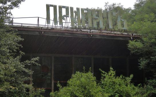chernobyl-dsc01761